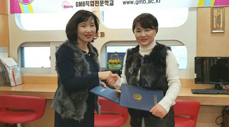 한국문화센터 은평지부 업무협약