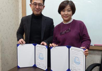 [ 2020. 2. 24 ] 비엠씨협동조합과 업무협약 체결